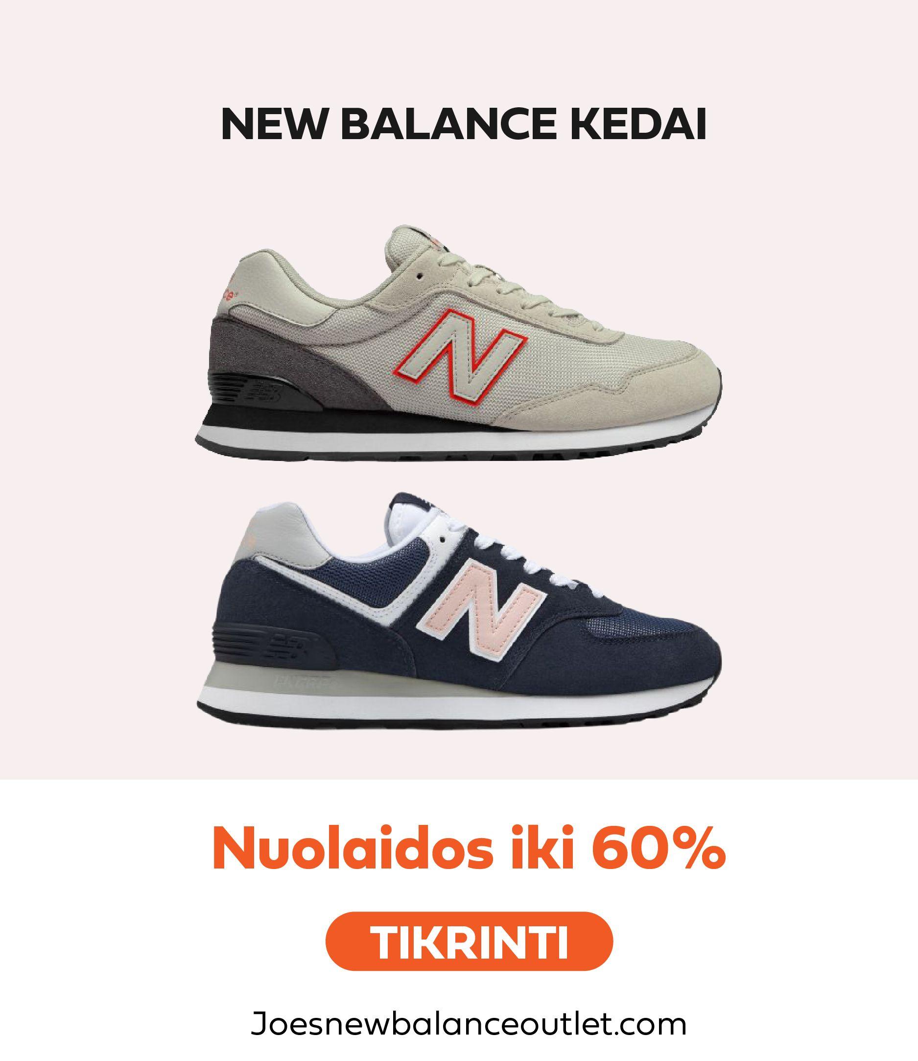 new balance kedai ispardavimas