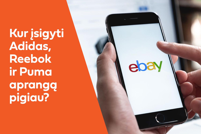 Vardinė sporto apranga eBay: ką ir kaip įsigyti geriausia?