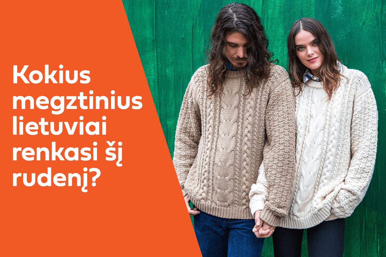 Stilingiausi vyriškų ir moteriškų megztinių modeliai