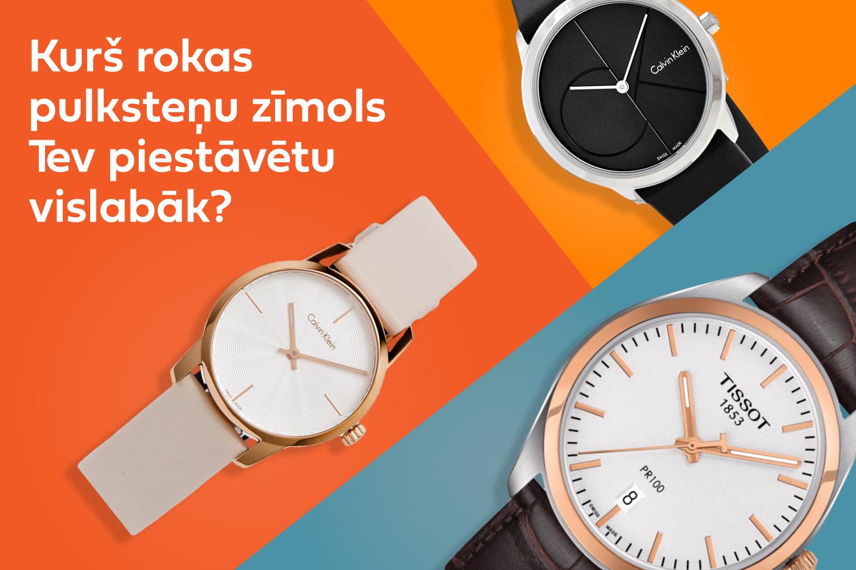 Tests: Kāds rokas pulkstenis atbilst Tavai personībai?