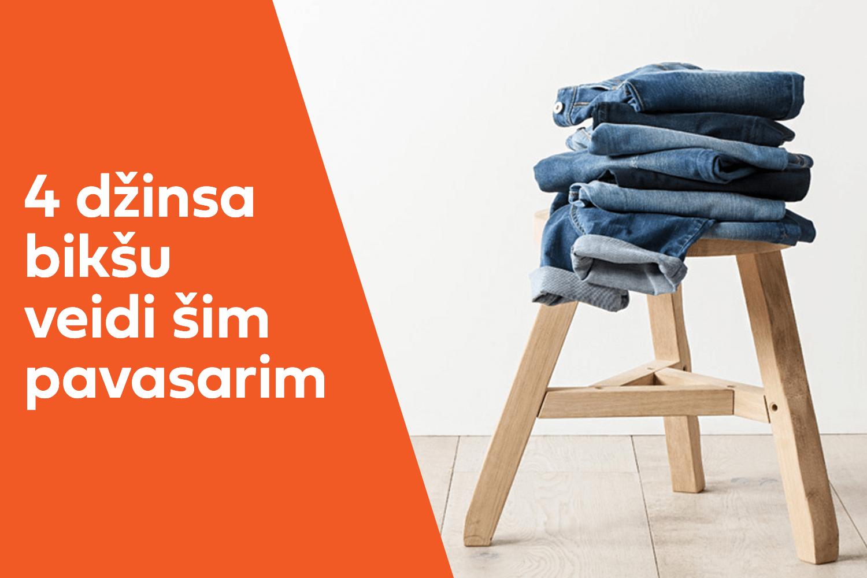 Kuras džinsa bikses ir modē šosezon un kā tās iegādāties lētāk ASV?
